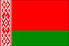 Доставка в Беларусть