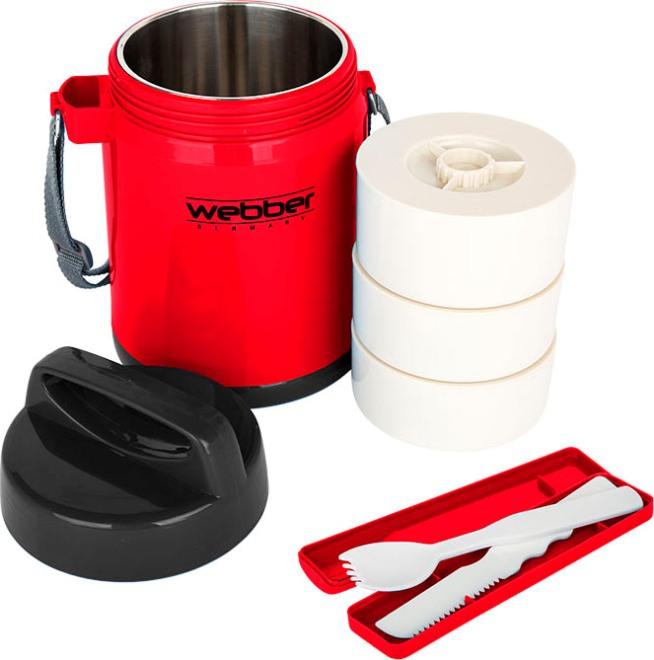 Ланчбокс Webber с тремя контейнерами для еды - полный комплект