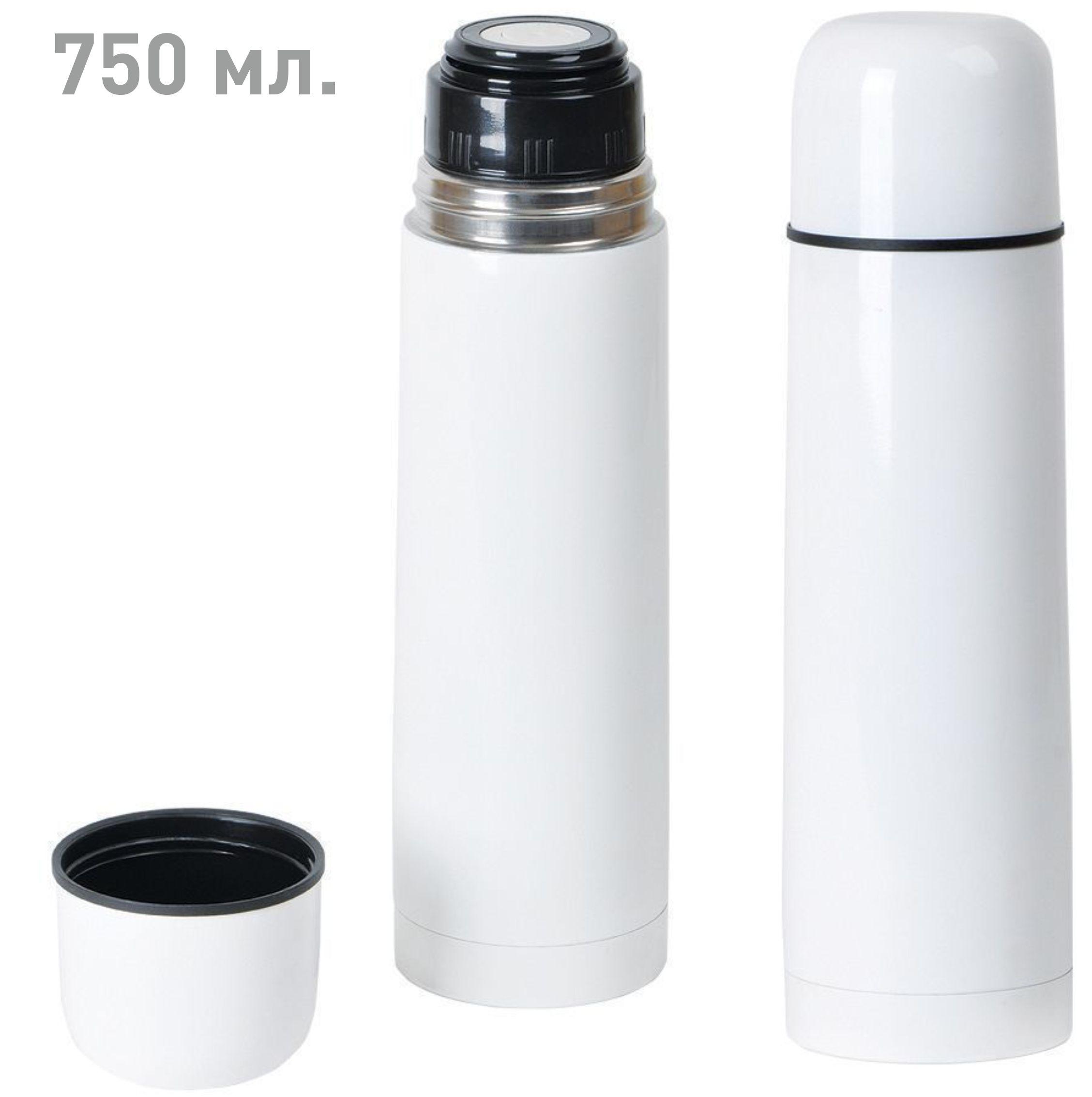 термос white 750 мл белый