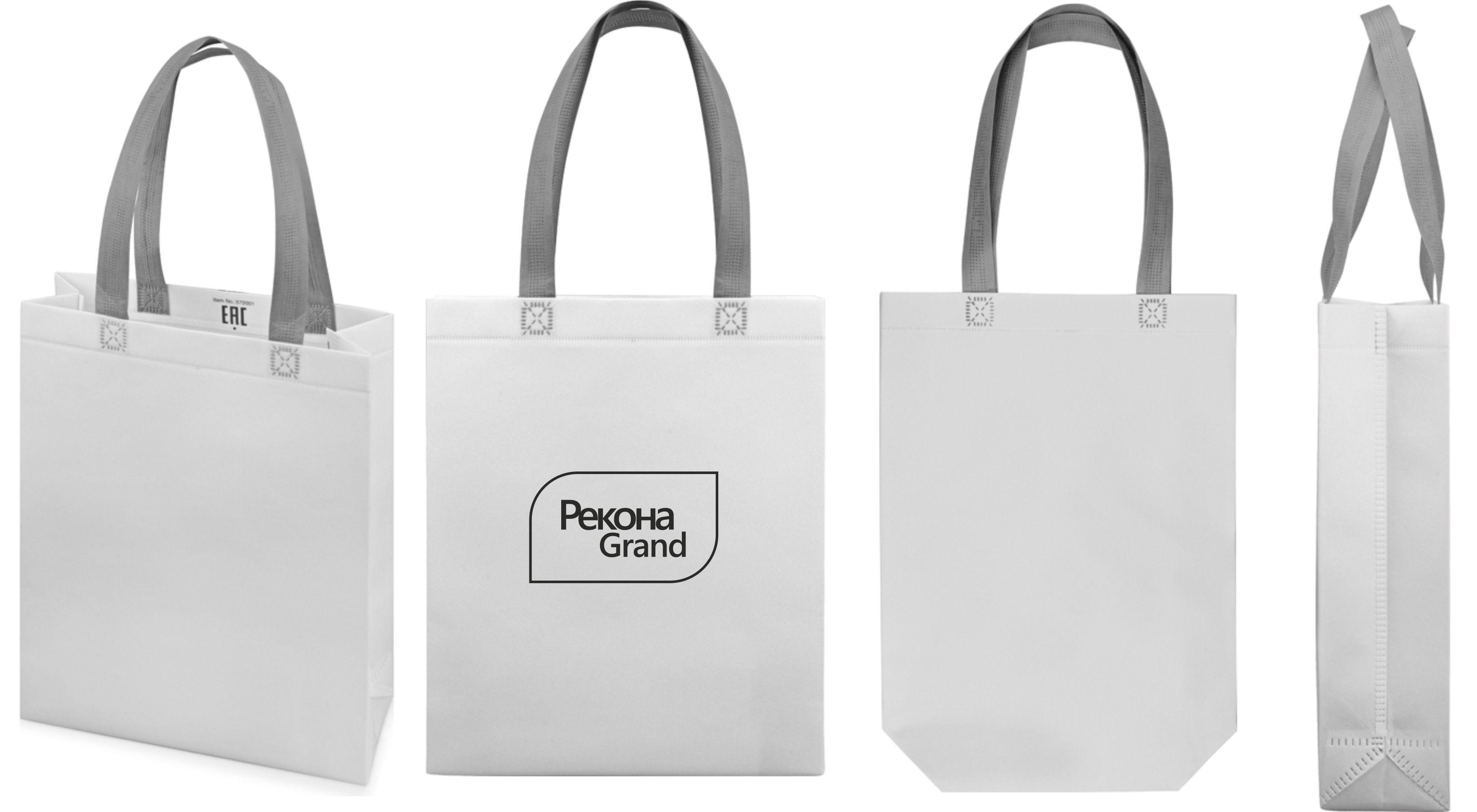 сумки для покупок оптом в Самаре