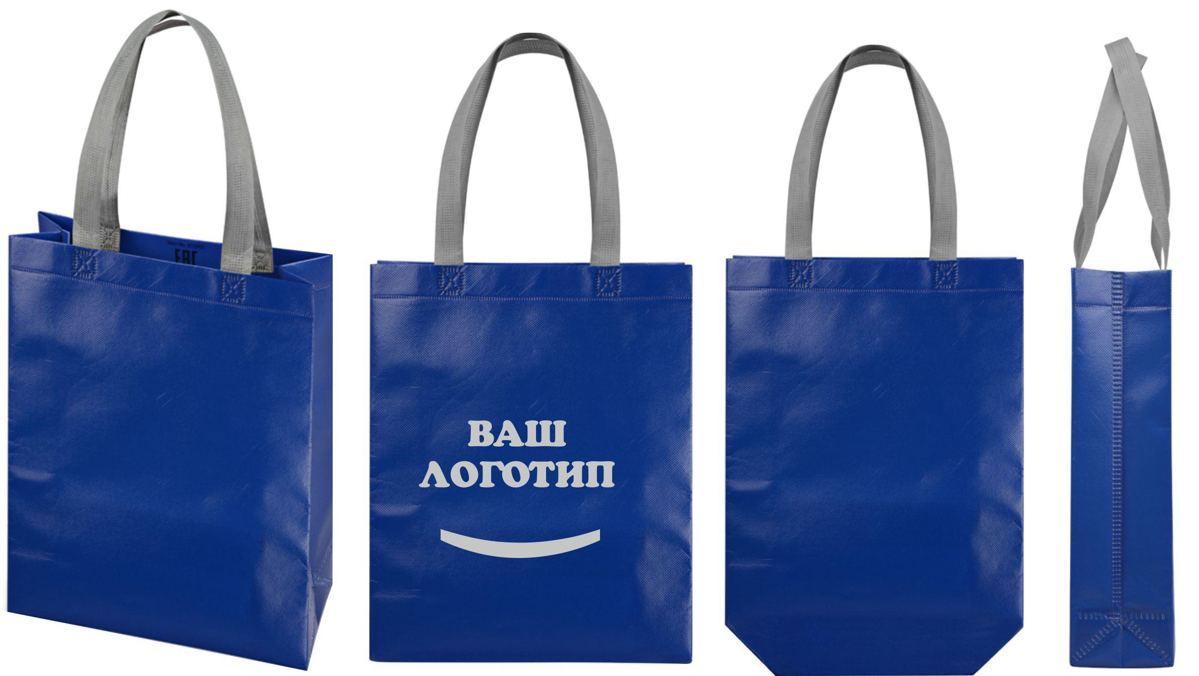 сумки для покупок с логотипом в Самаре