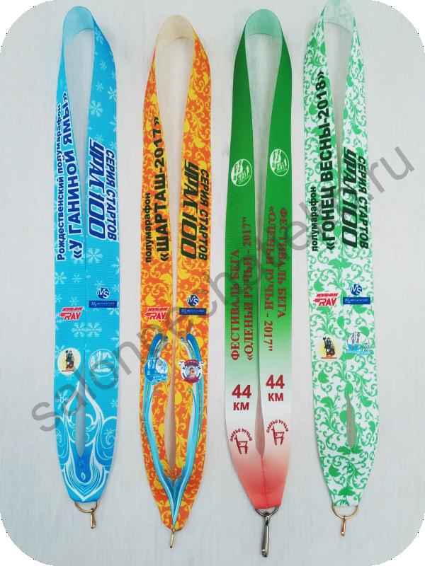 Фото лент для медалей с логотипом