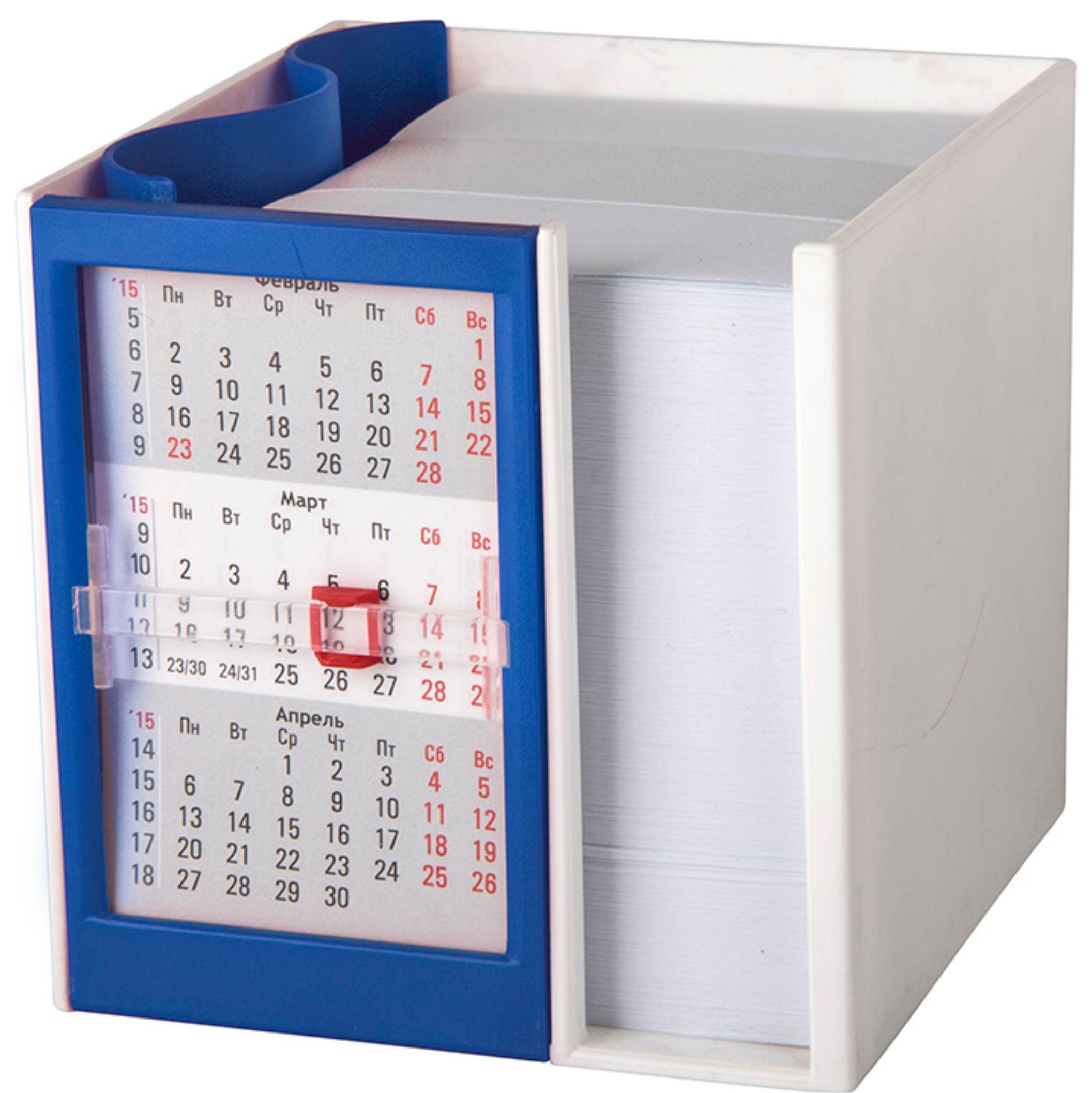 настольные календари walz оптом