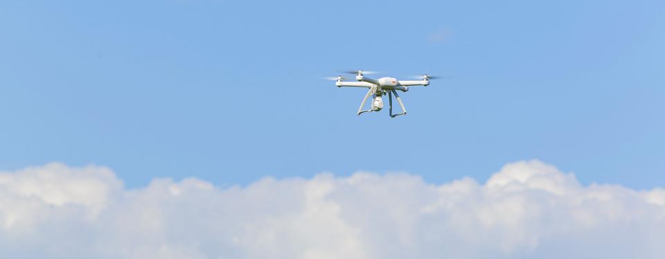Mi drone 4К  дистанционное управление