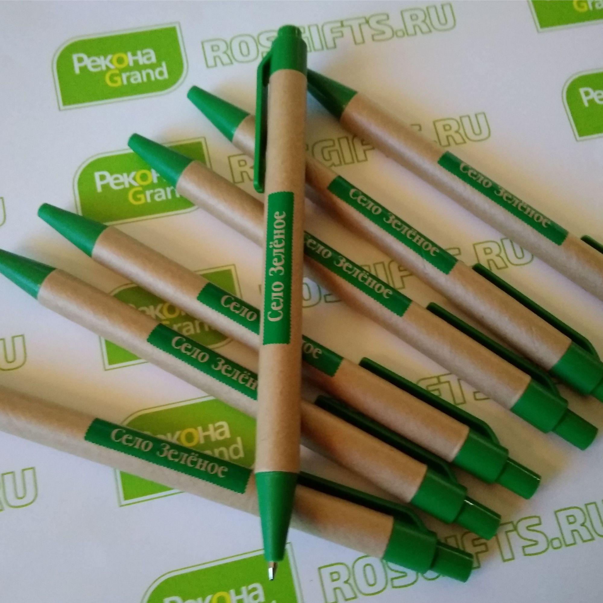 ручки с логотипом в Саратове