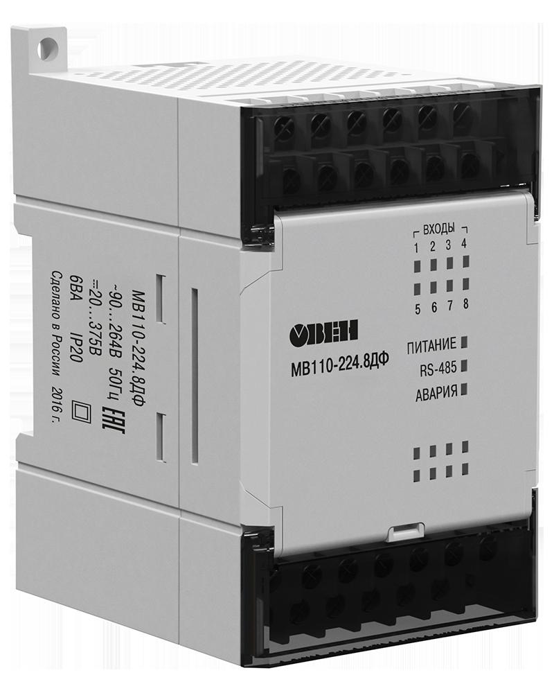 Модуль ввода дискретных сигналов МВ110-8ДФ