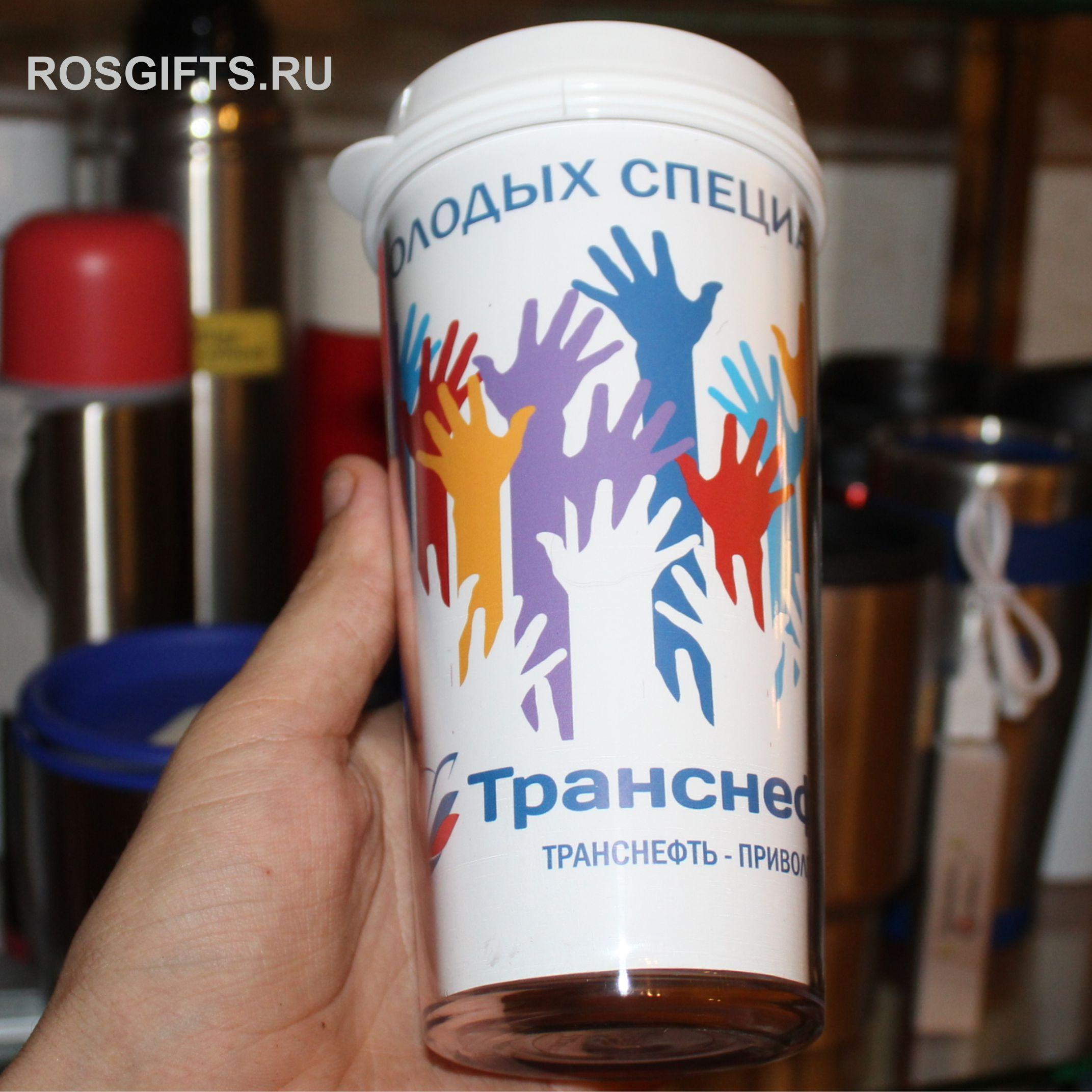 термокружки с логотипом в Москве
