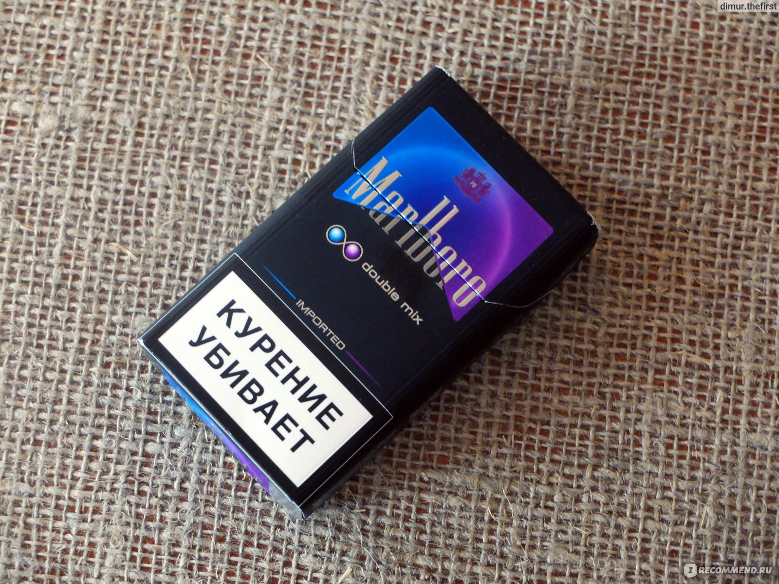Сигареты с кнопкой купить правила продажи табака и табачных изделий
