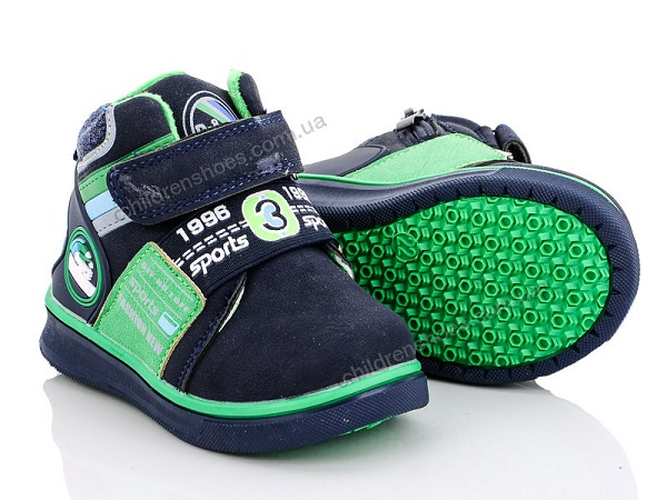 https://st.storeland.ru/8/2525/167/1_ChildrenShoes.jpg