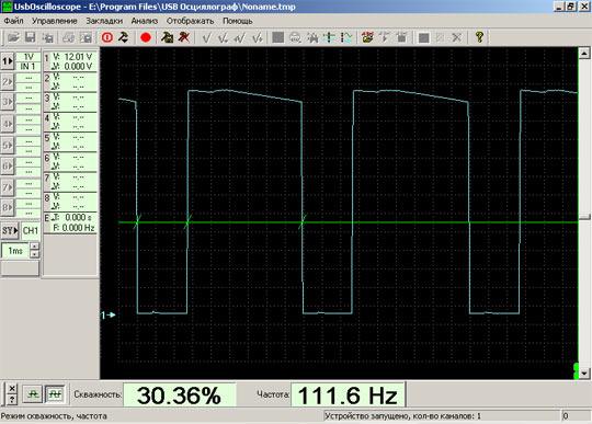 PlugIn Временные параметры - режим Скважность Частота