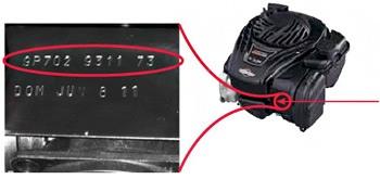 Расположение номера модели двигателя для несамоходной газонокосилки