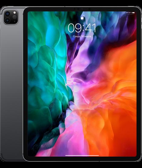 iPad Pro 2020 12.9 Wi-Fi купить недорого