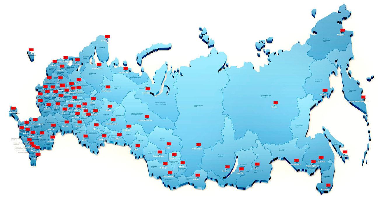 Карта городов России Office-all