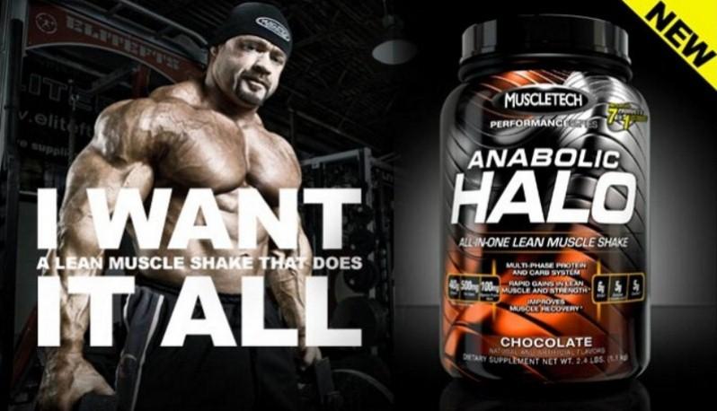 MuscleTech Anabolic Halo Pro