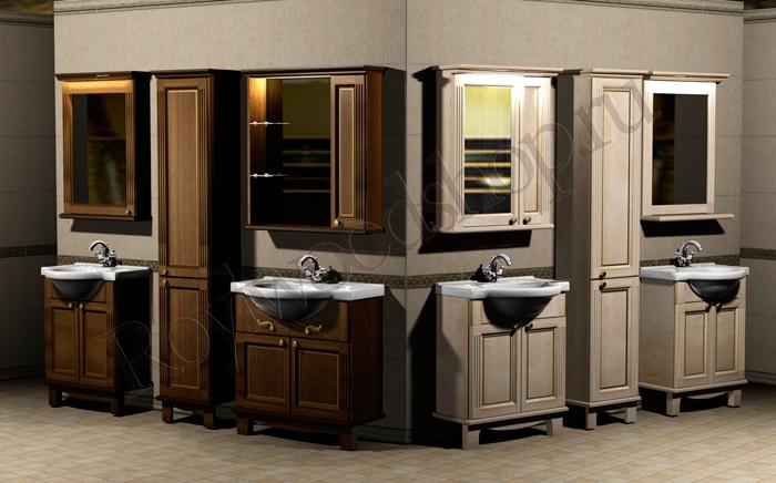 Деревянная мебель для ванной комнаты в классическом стиле