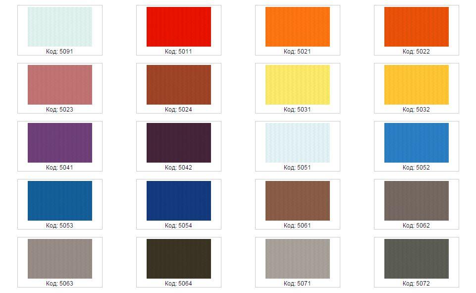 цветные натяжные потолки клипсо