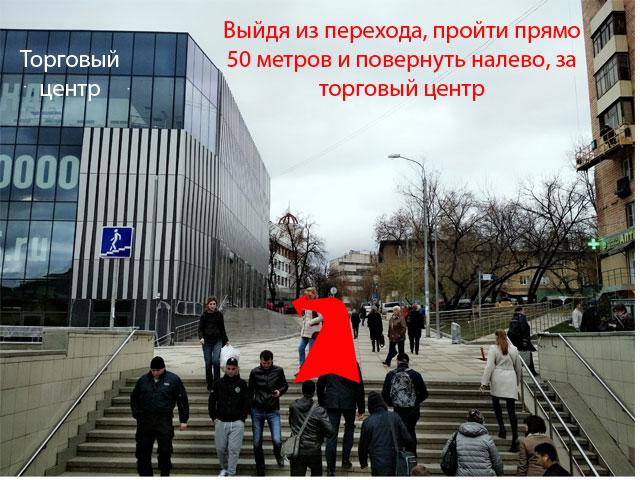 Насекомых.нет.рф - как нас найти: пройти еще 50 метров до здания Площадь Журавлева д.10