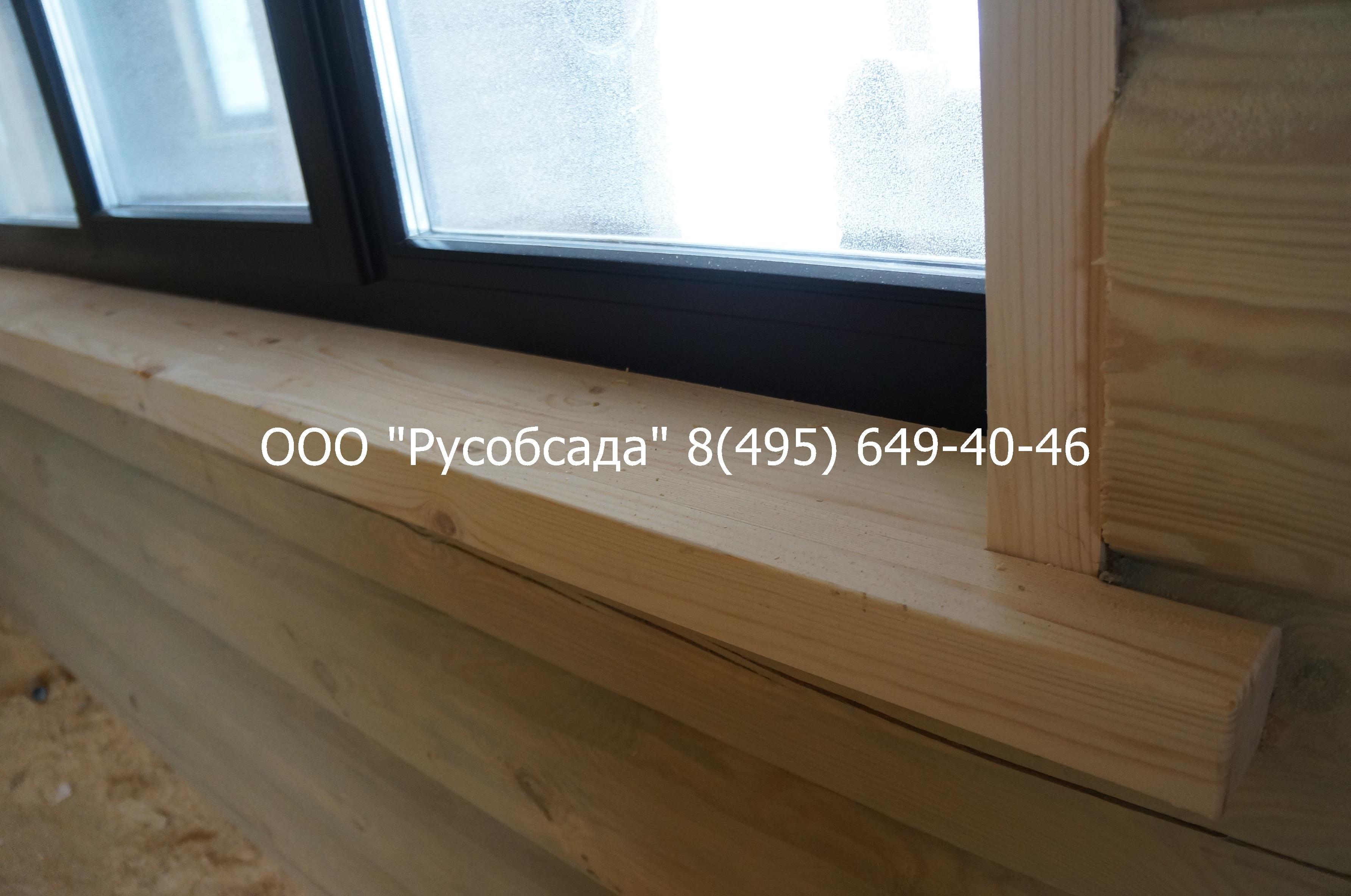 Окосячка с чистовым подоконником в Иваново