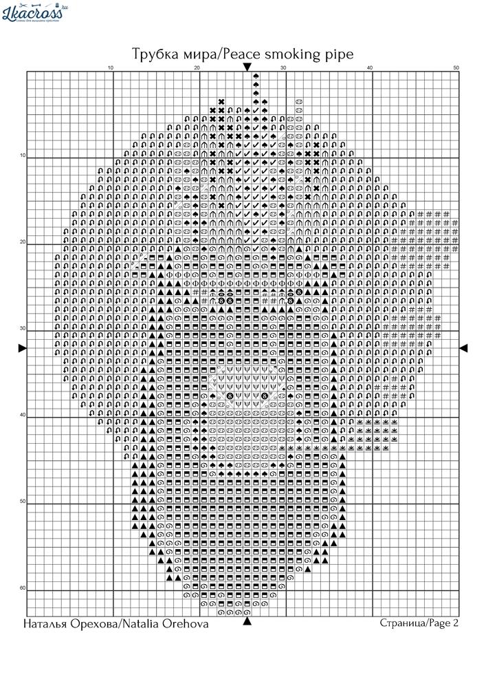 Черно-белая схема без бекстича.