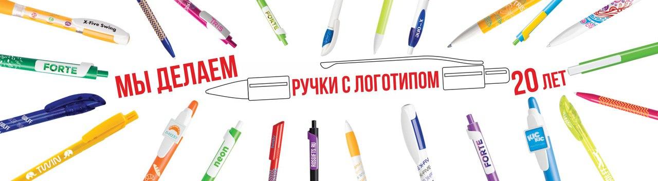 изготовление сувенирной продукции в москве