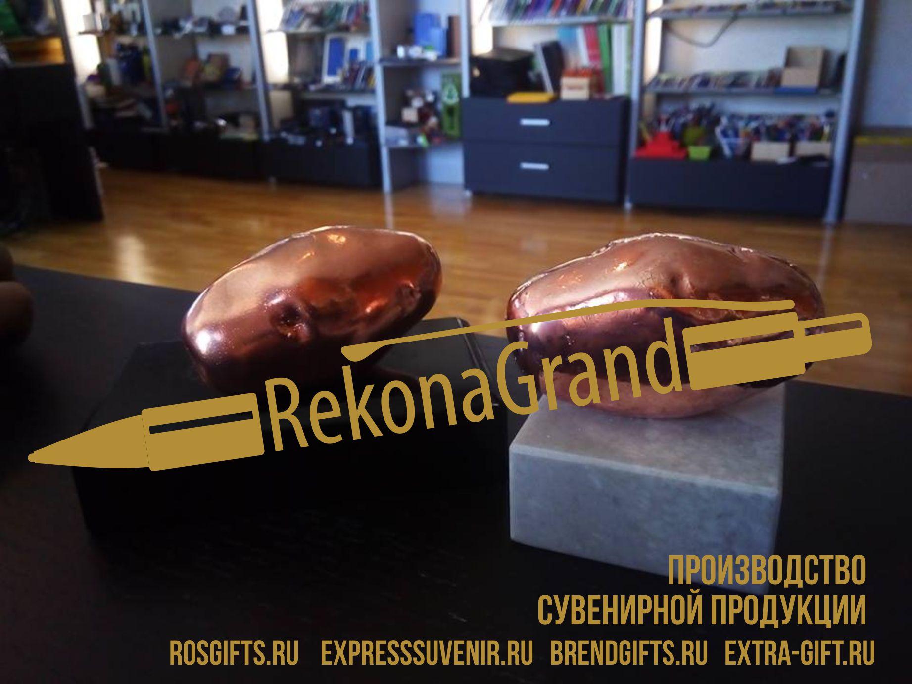изготовление сувенирной продукции Рекона Grand