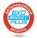 2_EXD Plus модуль.png
