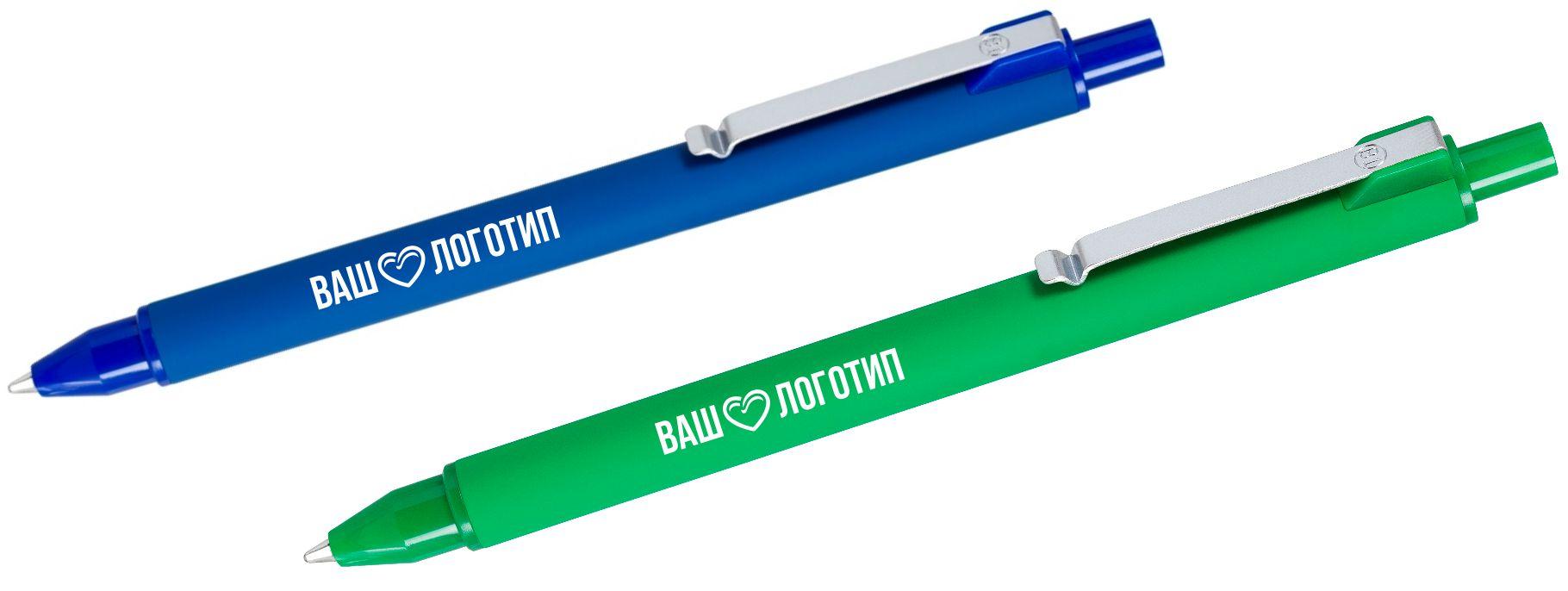 ручки с софт-тач покрытием