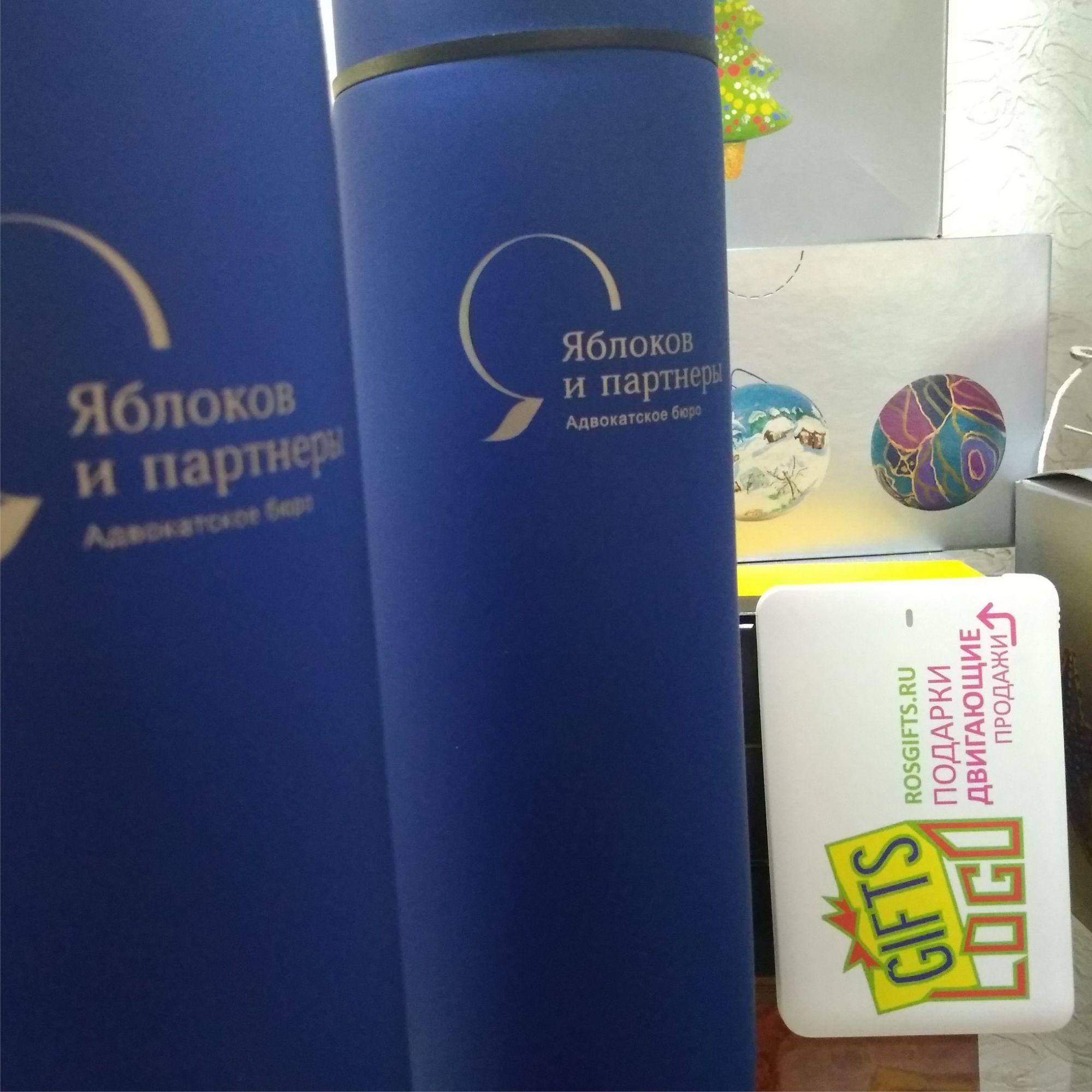сувенирная продукция в Казани