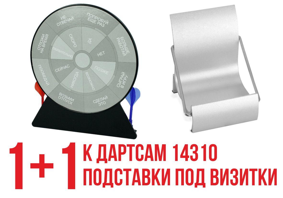 настенные часы с логотипом в Самаре