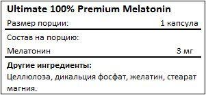 Состав Melatonin 100% Premium от Ultimate Nutrition