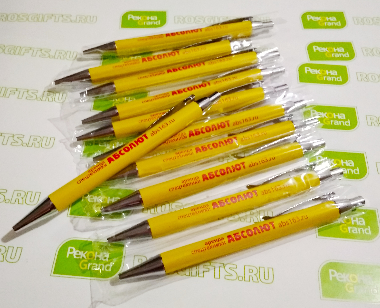металлические ручки с логотипом в Самаре