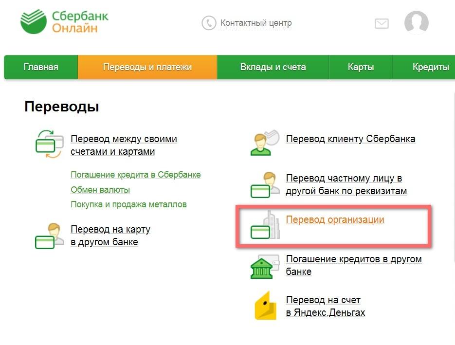 Калькуляция кредита в сбербанке россии на сегодня