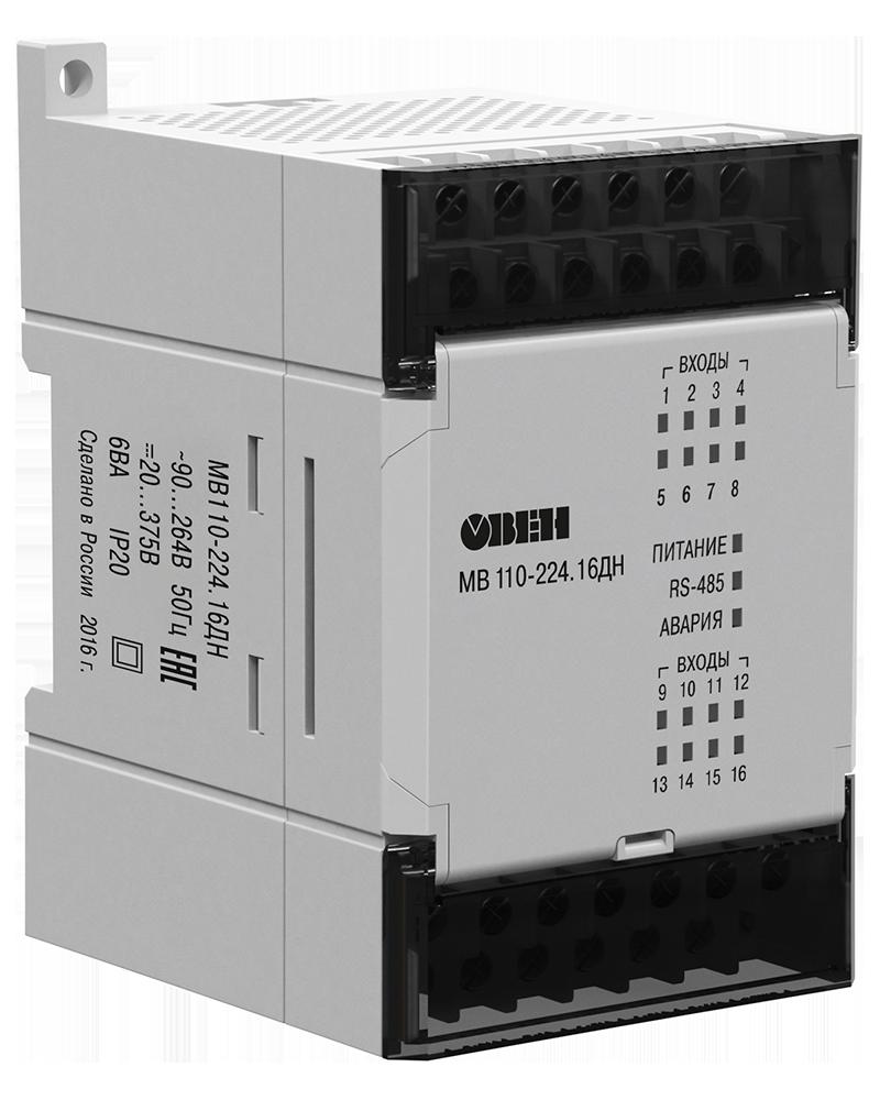 Модуль ввода дискретных сигналов МВ110-16ДН