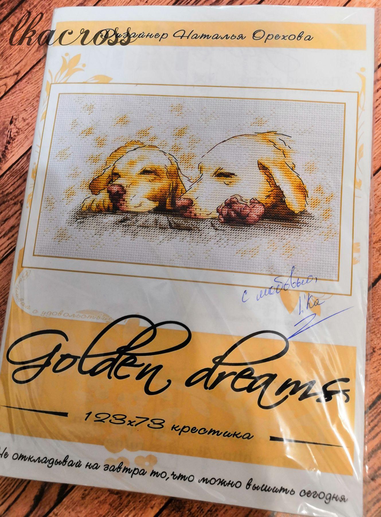 Набор для вышивания крестиком Golden dreams.