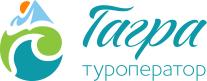 Логотип Гагра-туроператор