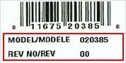 Расположение номера модели водяного насоса
