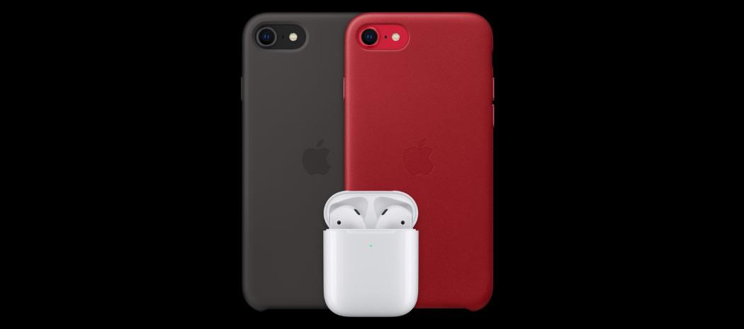 iPhone SE 2020 аксессуары