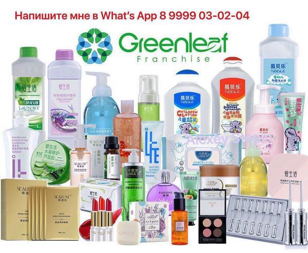 GreenLeaf Franchise – рожден для красоты! 1_GreenLeaf