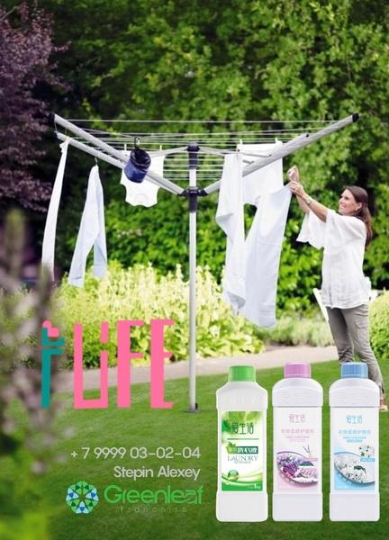 GreenLeaf Franchise – рожден для красоты! 7_GreenLeaf