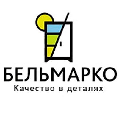 Бельмарко логотип