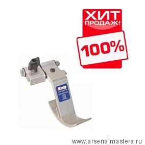 Упор поворотный откидной Kreg Swing Stop алюминиевый KMS7801 ХИТ!