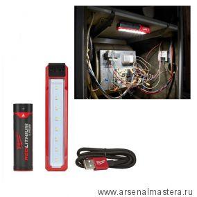 Карманный фонарь зарядка через USB MILWAUKEE L4 FL-201 4933459442