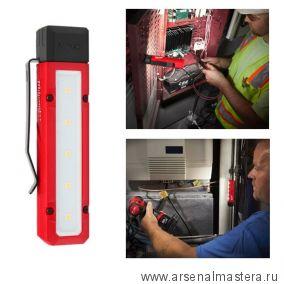 Карманный фонарь на батарейках MILWAUKEE FL-LED 4933464824