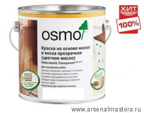 Цветное масло прозрачное для внутренних работ Osmo Dekorwachs Transparent Tone 3138 Махагон - 0,75 л