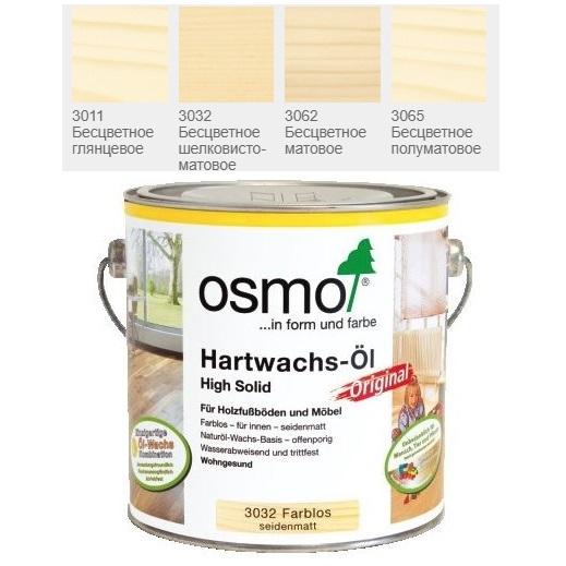 масло с твердым воском Osmo Hartwachs-Öl 3062